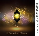 intricate arabic lamps with... | Shutterstock .eps vector #1371394151