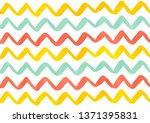 watercolor salmon pink  yellow... | Shutterstock . vector #1371395831