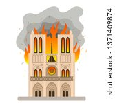 the tragic fire in the sights... | Shutterstock .eps vector #1371409874