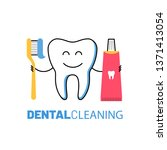 dental healthcare icon with... | Shutterstock . vector #1371413054