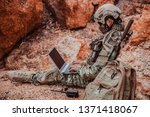 soldiers of special forces on...   Shutterstock . vector #1371418067