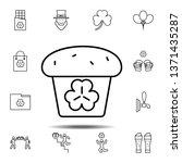 cupcake  shamrock icon. simple...