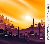 arabian city at sunset  vector... | Shutterstock .eps vector #1371496031
