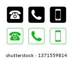 phone icon vector. call icon... | Shutterstock .eps vector #1371559814