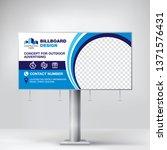 billboard  creative design for... | Shutterstock .eps vector #1371576431