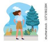 young woman cartoon | Shutterstock .eps vector #1371582284