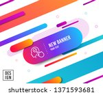 head line icon. select user... | Shutterstock .eps vector #1371593681