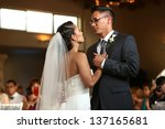 bride and grooms first dance | Shutterstock . vector #137165681