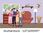 family avatar cartoon character   Shutterstock .eps vector #1371690497