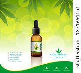 marijuana concept and cannabis... | Shutterstock .eps vector #1371694151