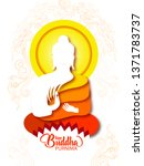 illustration of happy buddha... | Shutterstock .eps vector #1371783737