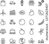 thin line vector icon set  ... | Shutterstock .eps vector #1371825407