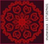 folk  tribal design  motif ... | Shutterstock .eps vector #1371829631