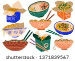 noodles set  traditional asian... | Shutterstock .eps vector #1371839567