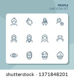 people line icon set. woman ...   Shutterstock .eps vector #1371848201