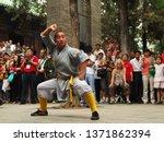 Shaolin  Dengfeng  Henan  ...