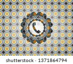 old phone icon inside arabic... | Shutterstock .eps vector #1371864794