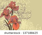 vector decorative designs of... | Shutterstock .eps vector #137188625