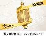 ramadan kareem background place ...   Shutterstock .eps vector #1371902744