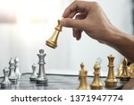 businessman play with chess...   Shutterstock . vector #1371947774