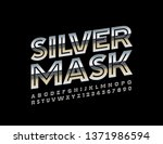 vector elegance sign silver... | Shutterstock .eps vector #1371986594