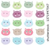 seamless pattern funny cat face ... | Shutterstock .eps vector #1371997547