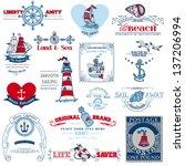 Nautical Sea Calligraphic...