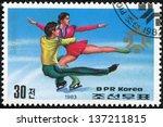 korea   circa 1983  stamp... | Shutterstock . vector #137211815