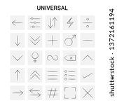 25 hand drawn universal  icon... | Shutterstock .eps vector #1372161194