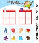 educational game for children...   Shutterstock .eps vector #1372203254
