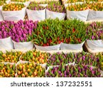 Assortment Of Bouquets Of...