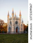 a gothic cathedral in autumn in ... | Shutterstock . vector #1372339067