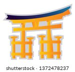 yellow and blue vector... | Shutterstock .eps vector #1372478237