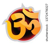 om sign of the hindu religion... | Shutterstock .eps vector #1372478327