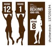 silhouette boxing ring girl ...   Shutterstock .eps vector #137250194