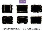 set of black paint  brush... | Shutterstock .eps vector #1372533017