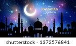 view of arabian city silhouette ... | Shutterstock .eps vector #1372576841
