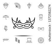 mardi gras  mask icon. simple...