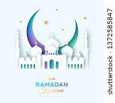 ramadan kareem greeting card... | Shutterstock .eps vector #1372585847