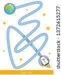 educational children game ...   Shutterstock .eps vector #1372615277