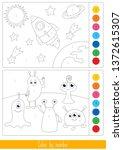 educational children game ...   Shutterstock .eps vector #1372615307