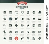 seo and development icon set
