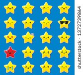 cute cartoon star emoji set.... | Shutterstock .eps vector #1372739864