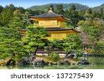 Kyoto  Japan   Golden Pavillio...