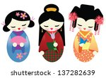 three geisha | Shutterstock .eps vector #137282639