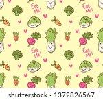 vegetables kawaii pattern | Shutterstock .eps vector #1372826567