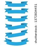 set of blue ribbon banner icon... | Shutterstock .eps vector #1372834451