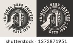 vintage brewery monochrome... | Shutterstock .eps vector #1372871951