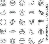 thin line vector icon set  ... | Shutterstock .eps vector #1372928261