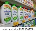 kuala lumpur  malaysia   09...   Shutterstock . vector #1372936271